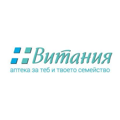 vitania-apteka